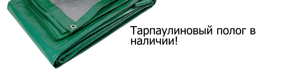 banner566876