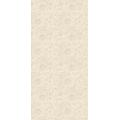 Панель ПВХ (134/2) Цветная 0,25*2,7м