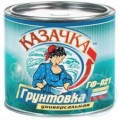 Грунт КАЗАЧКА ГФ021 1,9кг серый антик. (6)РВ 13481